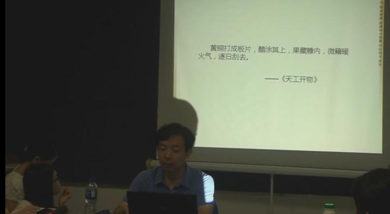 公共课 -赵栗晖工笔画材料讲座